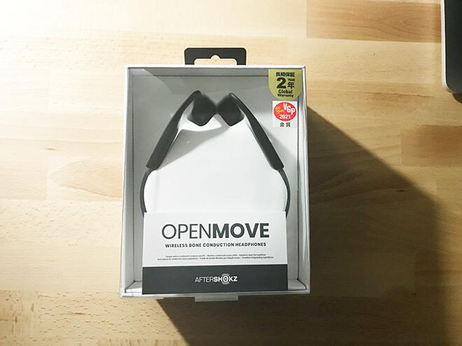 openmoveパッケージ