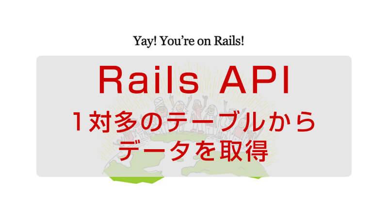 rails-api-sample